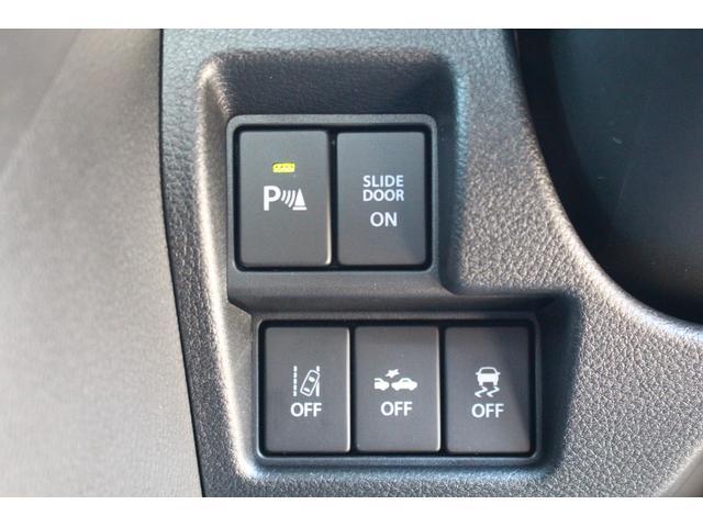 ハイブリッドX 軽自動車 届出済未使用車 衝突被害軽減ブレーキ スマートキー プッシュスタート 両側パワースライドドア(19枚目)