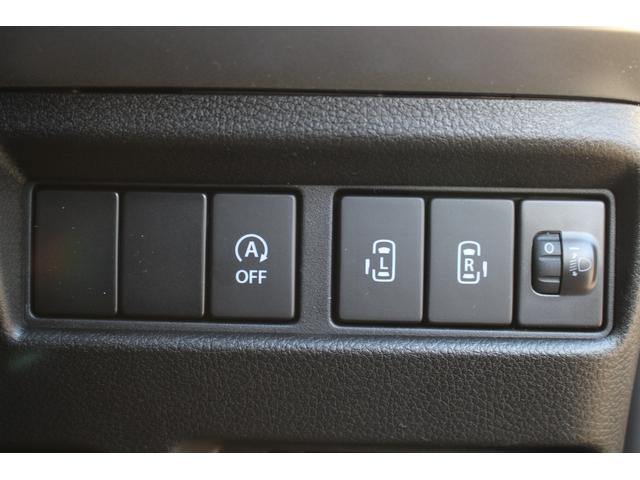 ハイブリッドX 軽自動車 届出済未使用車 衝突被害軽減ブレーキ スマートキー プッシュスタート 両側パワースライドドア(20枚目)