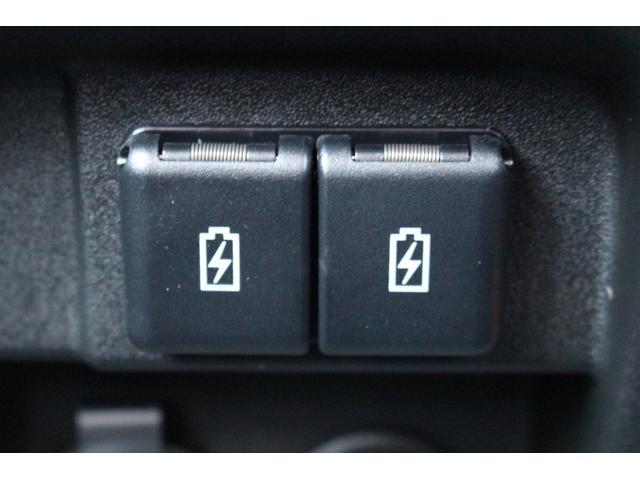 ハイブリッドX 軽自動車 届出済未使用車 衝突被害軽減ブレーキ スマートキー プッシュスタート 両側パワースライドドア(29枚目)
