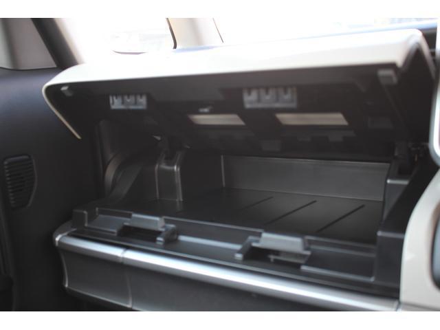 ハイブリッドX 軽自動車 届出済未使用車 衝突被害軽減ブレーキ スマートキー プッシュスタート 両側パワースライドドア(31枚目)
