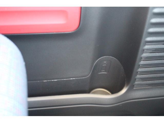 ハイブリッドX 軽自動車 届出済未使用車 衝突被害軽減ブレーキ スマートキー プッシュスタート 両側パワースライドドア(35枚目)