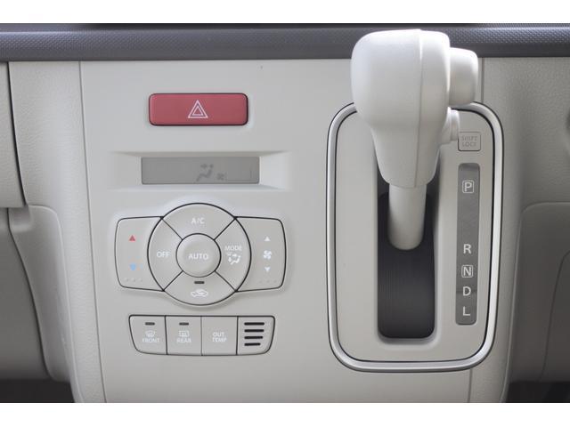 L 軽自動車 届出済未使用車 衝突被害軽減ブレーキ スマートキー プッシュスタート アイドリングストップ シートヒーター エアバッグ アンチロックブレーキシステム(17枚目)