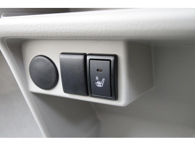 L 軽自動車 届出済未使用車 衝突被害軽減ブレーキ スマートキー プッシュスタート アイドリングストップ シートヒーター エアバッグ アンチロックブレーキシステム(20枚目)