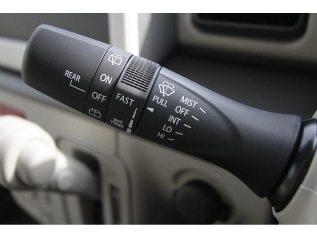L 軽自動車 届出済未使用車 衝突被害軽減ブレーキ スマートキー プッシュスタート アイドリングストップ シートヒーター エアバッグ アンチロックブレーキシステム(30枚目)
