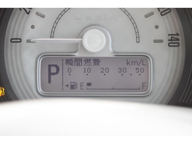 L 軽自動車 届出済未使用車 衝突被害軽減ブレーキ スマートキー プッシュスタート アイドリングストップ シートヒーター エアバッグ アンチロックブレーキシステム(38枚目)