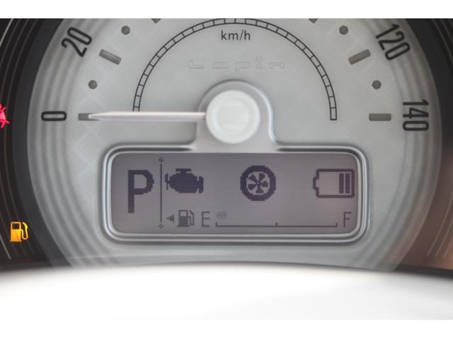 L 軽自動車 届出済未使用車 衝突被害軽減ブレーキ スマートキー プッシュスタート アイドリングストップ シートヒーター エアバッグ アンチロックブレーキシステム(39枚目)