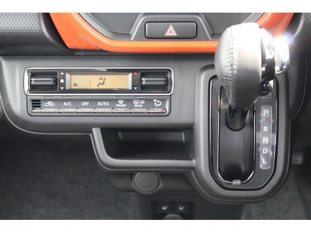 ハイブリッドX 軽自動車 届出済未使用車 衝突被害軽減ブレーキ シートヒーター オートエアコン スマートキー ABS(18枚目)