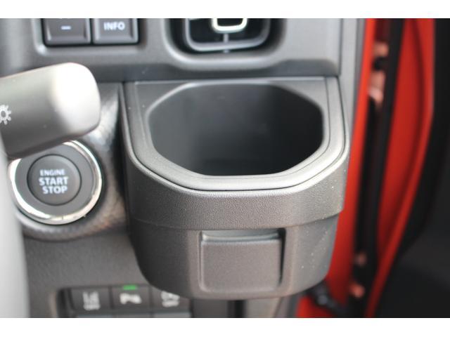ハイブリッドX 軽自動車 届出済未使用車 衝突被害軽減ブレーキ シートヒーター オートエアコン スマートキー ABS(29枚目)