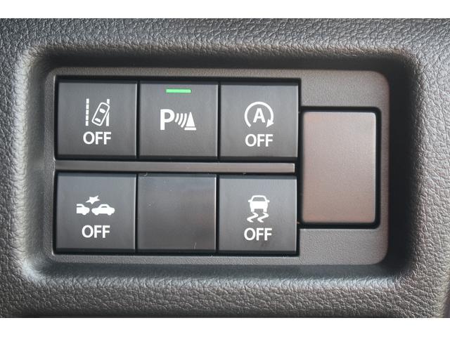 ハイブリッドX 軽自動車 届出済未使用車 衝突被害軽減ブレーキ シートヒーター オートエアコン スマートキー ABS(32枚目)