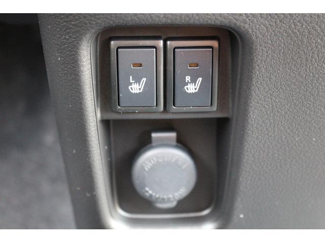 ハイブリッドX 軽自動車 届出済未使用車 衝突被害軽減ブレーキ シートヒーター オートエアコン スマートキー ABS(33枚目)