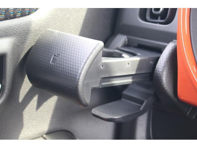 ハイブリッドX 軽自動車 届出済未使用車 衝突被害軽減ブレーキ シートヒーター オートエアコン スマートキー ABS(34枚目)