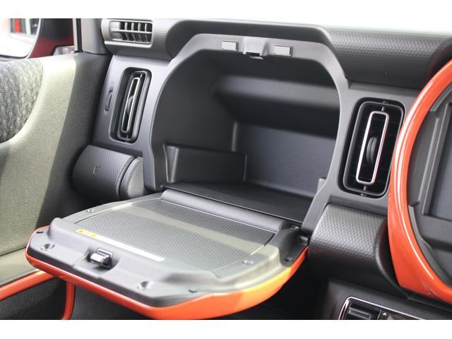 ハイブリッドX 軽自動車 届出済未使用車 衝突被害軽減ブレーキ シートヒーター オートエアコン スマートキー ABS(35枚目)