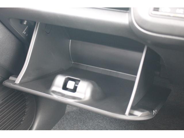 ハイブリッドX 軽自動車 届出済未使用車 衝突被害軽減ブレーキ シートヒーター オートエアコン スマートキー ABS(36枚目)