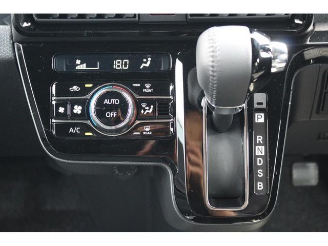 カスタムRS 軽自動車 届出済未使用車 衝突軽減ブレーキ ABS オートエアコン Wエアバッグ 両側パワースライドドア(11枚目)