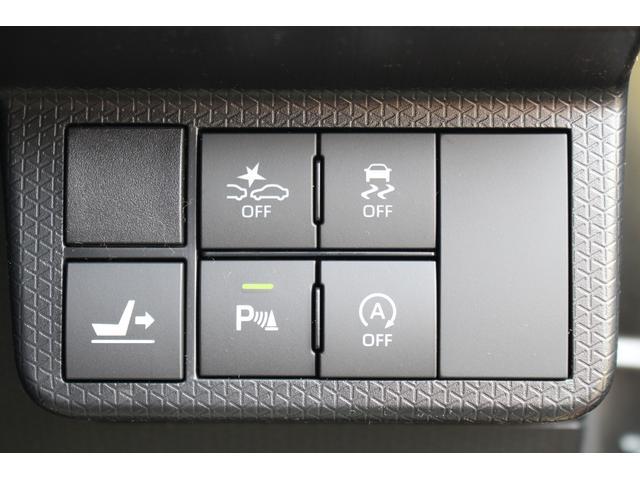 カスタムRS 軽自動車 届出済未使用車 衝突軽減ブレーキ ABS オートエアコン Wエアバッグ 両側パワースライドドア(32枚目)