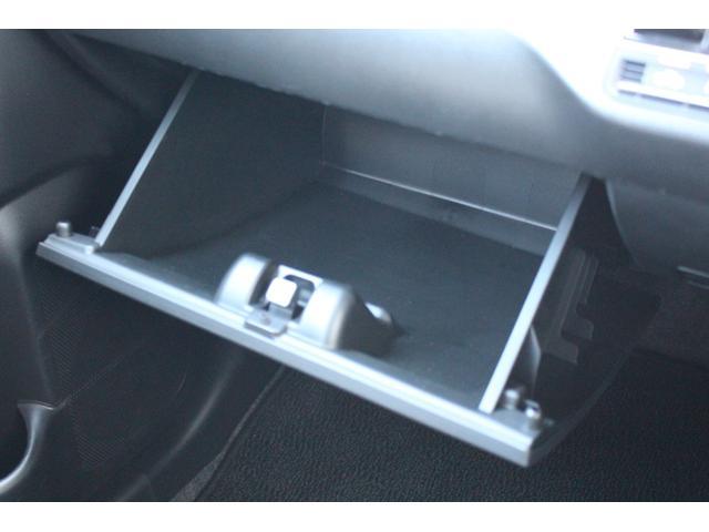 ハイブリッドFX 軽自動車 届出済未使用車 衝突被害軽減ブレーキ 運転席シートヒーター(35枚目)