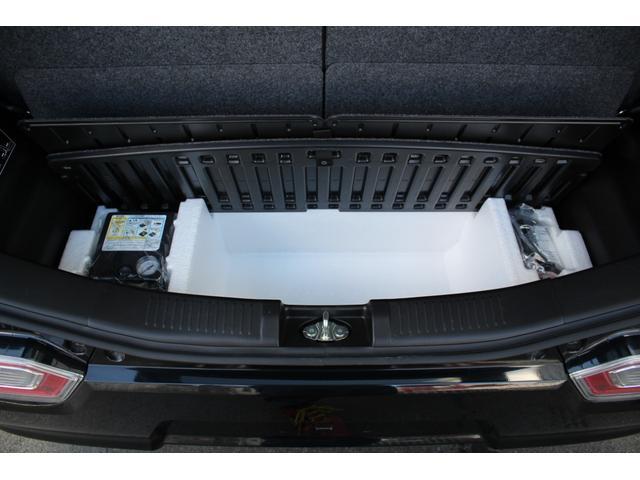 ハイブリッドFX 軽自動車 届出済未使用車 衝突被害軽減ブレーキ 運転席シートヒーター(41枚目)