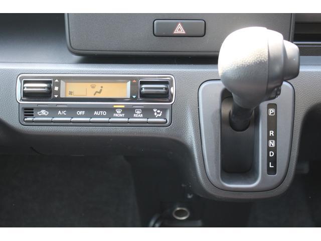 ハイブリッドFZ 軽自動車 届出済未使用車 衝突被害軽減ブレーキ 運転席ヒートシーター オートエアコン キーレスエントリー オートエアコン ABS(25枚目)