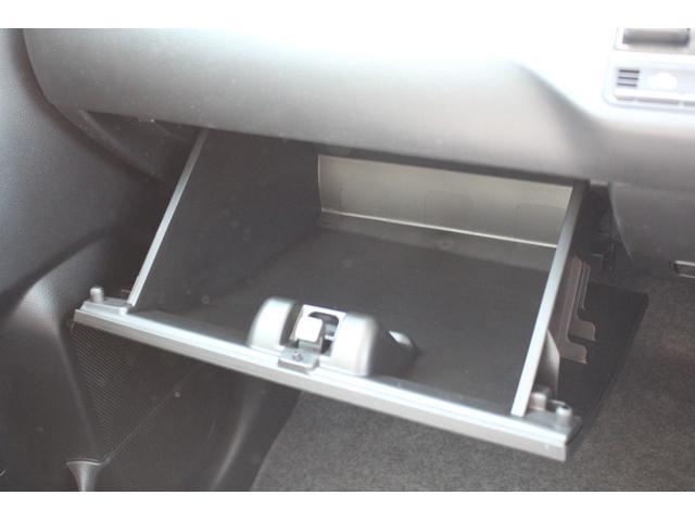 ハイブリッドFZ 軽自動車 届出済未使用車 衝突被害軽減ブレーキ 運転席ヒートシーター オートエアコン キーレスエントリー オートエアコン ABS(34枚目)