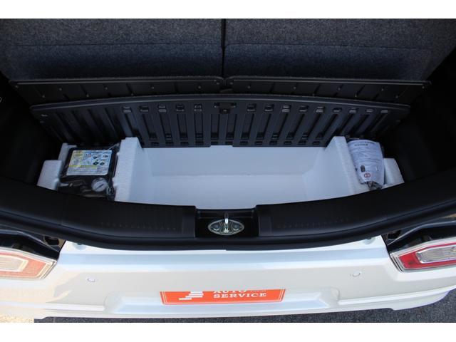ハイブリッドFZ 軽自動車 届出済未使用車 衝突被害軽減ブレーキ 運転席ヒートシーター オートエアコン キーレスエントリー オートエアコン ABS(40枚目)