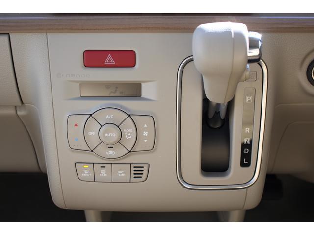 X 軽自動車 届出済未使用車 衝突被害軽減ブレーキ スマートキー プッシュスタート アルミホイール アイドリングストップ シートヒーター フルフラットシート(16枚目)