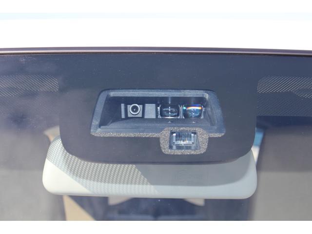 X 軽自動車 届出済未使用車 衝突被害軽減ブレーキ スマートキー プッシュスタート アルミホイール アイドリングストップ シートヒーター フルフラットシート(25枚目)