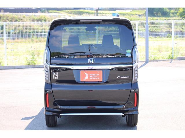 Lターボ 軽自動車 届出済未使用車 衝突被害軽減ブレーキ スマートキー プッシュスタート 両側パワースライドドア(4枚目)