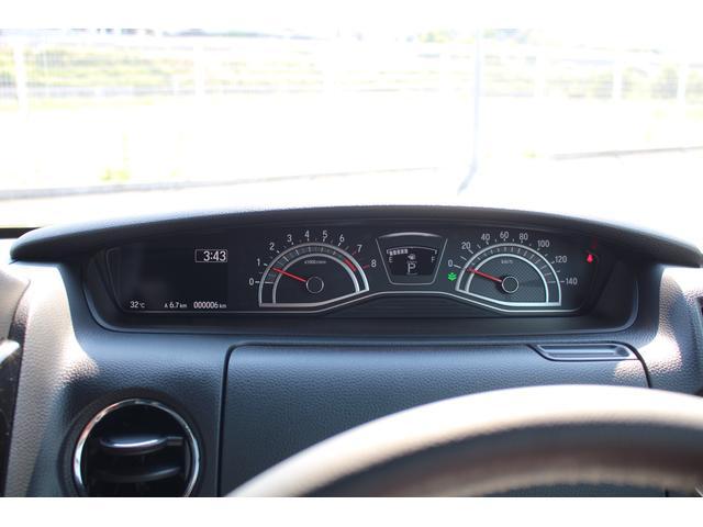Lターボ 軽自動車 届出済未使用車 衝突被害軽減ブレーキ スマートキー プッシュスタート 両側パワースライドドア(17枚目)