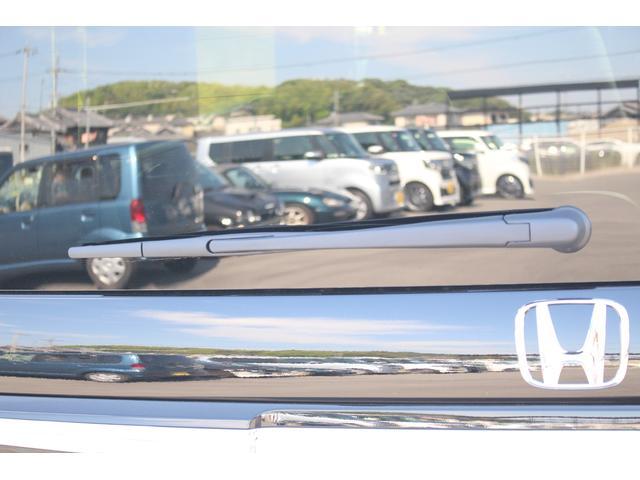 Lターボ 軽自動車 届出済未使用車 衝突被害軽減ブレーキ スマートキー プッシュスタート 両側パワースライドドア(23枚目)