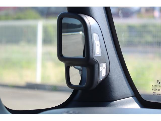 Lターボ 軽自動車 届出済未使用車 衝突被害軽減ブレーキ スマートキー プッシュスタート 両側パワースライドドア(36枚目)