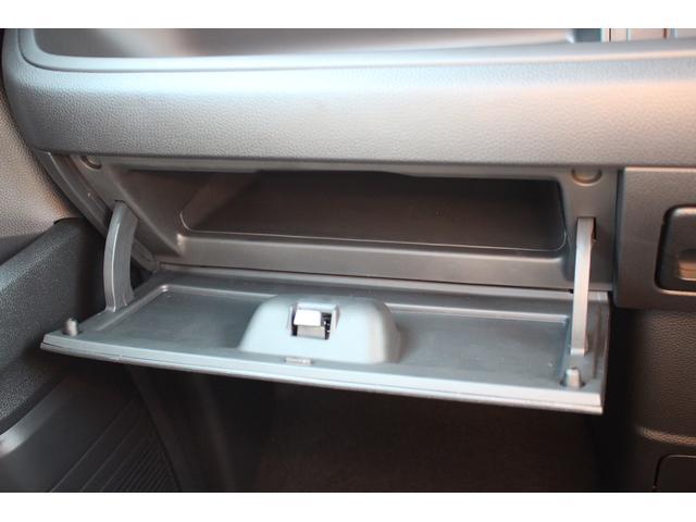 Lターボ 軽自動車 届出済未使用車 衝突被害軽減ブレーキ スマートキー プッシュスタート 両側パワースライドドア(37枚目)