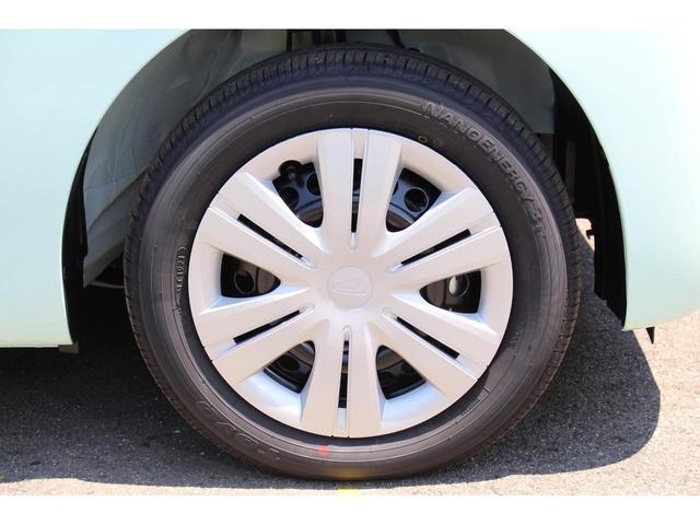 Xスペシャル 軽自動車 届出済未使用車 衝突被害軽減ブレーキ 両側スライドドア スマートキー プッシュスタート Wエアバック(10枚目)