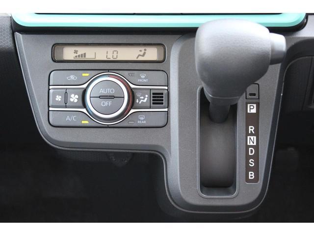Xスペシャル 軽自動車 届出済未使用車 衝突被害軽減ブレーキ 両側スライドドア スマートキー プッシュスタート Wエアバック(15枚目)