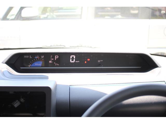 Xスペシャル 軽自動車 届出済未使用車 衝突被害軽減ブレーキ 両側スライドドア スマートキー プッシュスタート Wエアバック(17枚目)