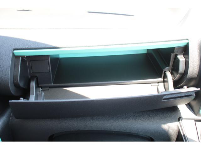 Xスペシャル 軽自動車 届出済未使用車 衝突被害軽減ブレーキ 両側スライドドア スマートキー プッシュスタート Wエアバック(35枚目)