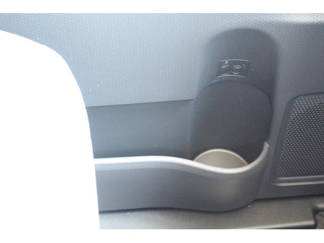 Xスペシャル 軽自動車 届出済未使用車 衝突被害軽減ブレーキ 両側スライドドア スマートキー プッシュスタート Wエアバック(37枚目)