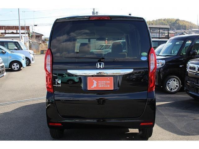 G 軽自動車 届出済未使用車 衝突被害軽減ブレーキ 両側スライドドア アイドリングストップ LEDヘッドライト アンチロックブレーキシステム スマートキー オートエアコン パワステ パワーウィンドウ(8枚目)