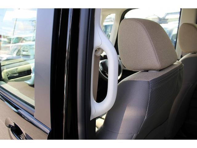 G 軽自動車 届出済未使用車 衝突被害軽減ブレーキ 両側スライドドア アイドリングストップ LEDヘッドライト アンチロックブレーキシステム スマートキー オートエアコン パワステ パワーウィンドウ(30枚目)