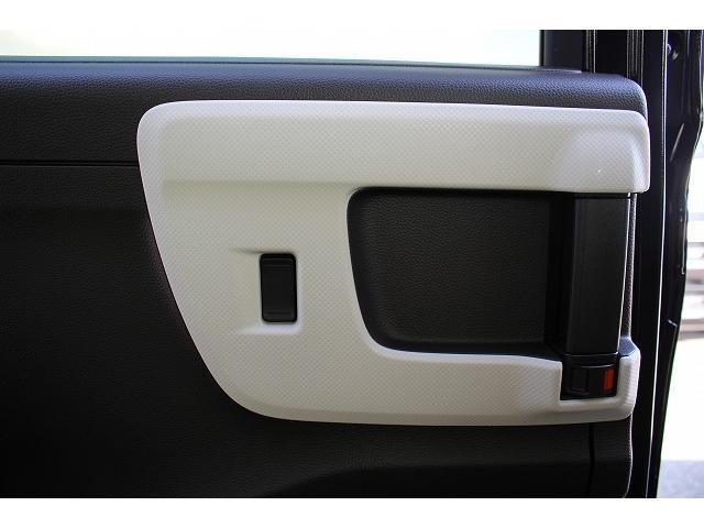 G 軽自動車 届出済未使用車 衝突被害軽減ブレーキ 両側スライドドア アイドリングストップ LEDヘッドライト アンチロックブレーキシステム スマートキー オートエアコン パワステ パワーウィンドウ(32枚目)