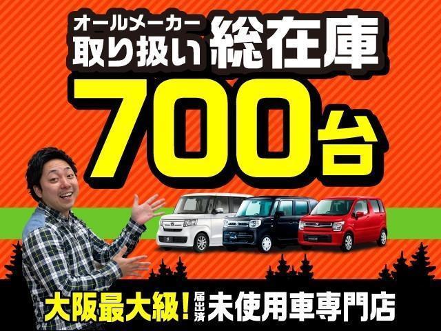 L 軽自動車 届出済未使用車 衝突被害軽減ブレーキ スマートキー プッシュスタート 全方位モニター付き シートヒーター ベンチシート(3枚目)