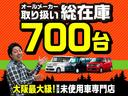 ハイブリッドX 軽自動車 届出済未使用車 衝突被害軽減ブレーキ シートヒーター オートエアコン スマートキー ABS(2枚目)