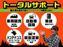 ハイブリッドFX 軽自動車 届出済未使用車 衝突被害軽減ブレーキ 運転席シートヒーター(4枚目)
