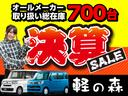 DX ハイルーフ 軽自動車 キーレスエントリー 両側スライドドア Wエアバッグ パワステ 寒冷地仕様 ABS MTモード付き(2枚目)