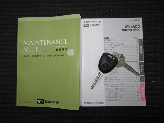 L SAIII 低燃費・低価格・ワンオーナー(20枚目)