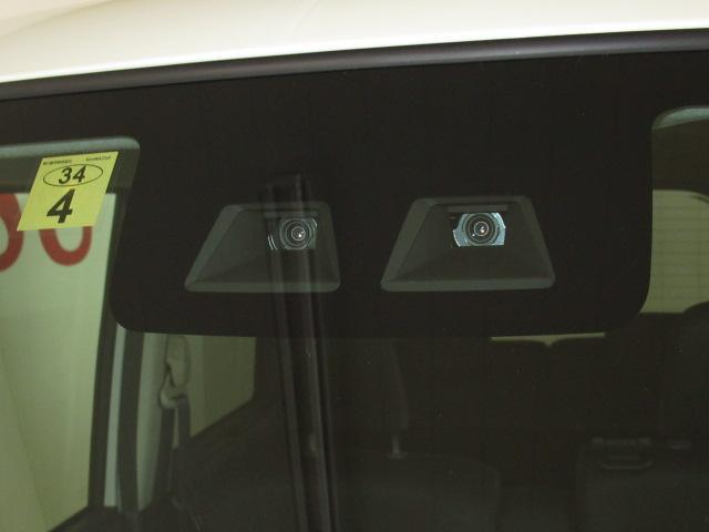 「ダイハツ」「タント」「コンパクトカー」「神奈川県」の中古車17
