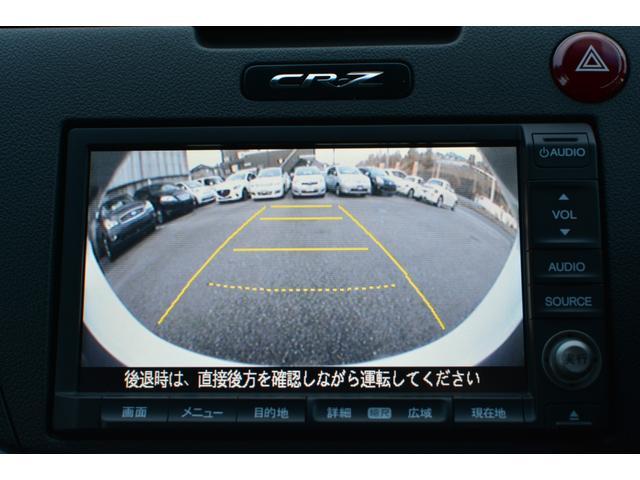 α 無限エアロ 6速MT HDDナビ フルセグ バックカメラ(12枚目)