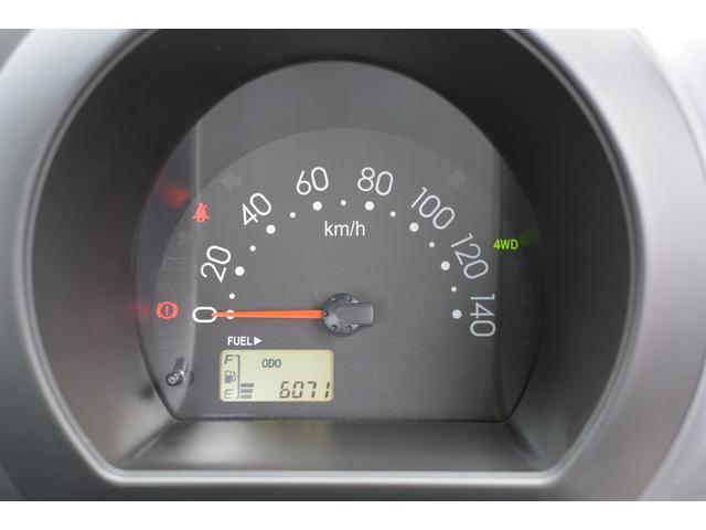エアコン・パワステスペシャルVS 4WD 作業灯 5速MT(16枚目)