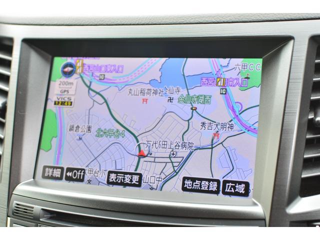2.0GT DITアイサイト マッキントッシュ ナビ 黒革(11枚目)