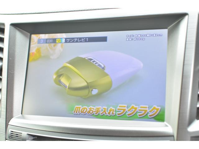 2.0GT DITアイサイト マッキントッシュ ナビ 黒革(17枚目)