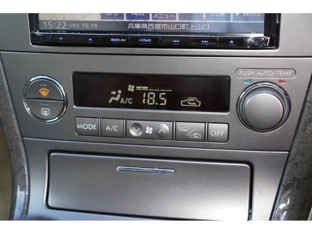3.0R 買取直販/メモリーナビ/フルセグ/バックカメラ/天井モニター/本革シート/HIDライト/キーレス/前後ドライブレコーダー/エンジンスターター/パワーシート/ETC(28枚目)
